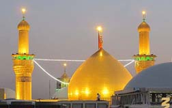 Shiite اینگونه به امام سلام میدهیم