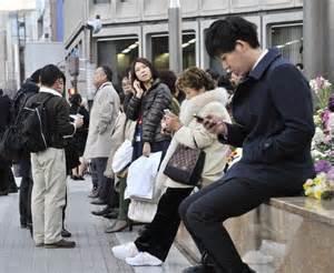 th3 مردم ژاپن چه سالی با اسلام آشنا شدند؟