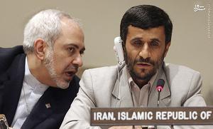 459067 150 مخالفت رهبر انقلاب با برکناری ظریف