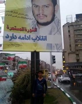 435531 500 این عکس در تهران، جنجال به پا کرد