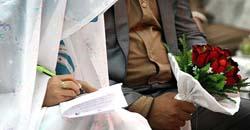 دانستنی های ازدواج دانستنیهای ازدواج