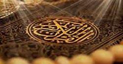 قرآن کریم ده ویژگی سخن خوب از دیدگاه قرآن کریم