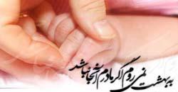 مادر برای فرزند ثواب بیداری مادر برای فرزند