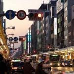 n00445427 r b 006 150x150 دیدنیترین شهر دنیا / گزارش تصویری