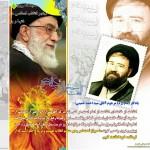 photo 2015 09 18 20 47 07 150x150 هشت پوستر زیبا از سخنان بزرگان درباره امام خامنهای