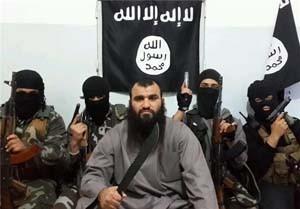 داعش 300x209 داعش به تلگرام آمد