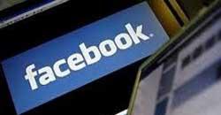 فیسبوک اقدام جالب و عجیب فیسبوک