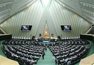 مجلس شورای اسلامی مردم شعار «مرگ بر آمریکا» را کنار نمیگذارند