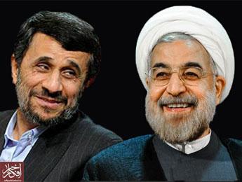 روحانی و احمدینژاد روحانی چقدر شبیه احمدینژاد شده!