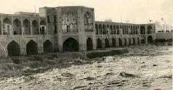 زاینده رود زاینده رود خروشان ۸۵ سال پیش