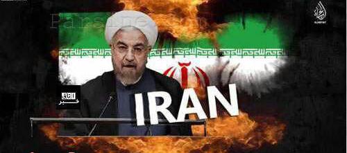 123564 624 داعش رسما ایران را تهدید کرد