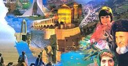 ایران سفر وزیر گردشگری تونس به ایران