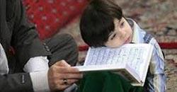 تربیت فرزند عوامل مهم در تربیت فرزند