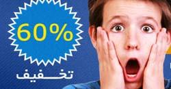 خرید اینترنتی ترس ایرانیها از خرید اینترنتی!
