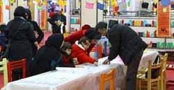 نمایشگاه کتاب نمایشگاه کتاب کودک و نوجوان در همدان